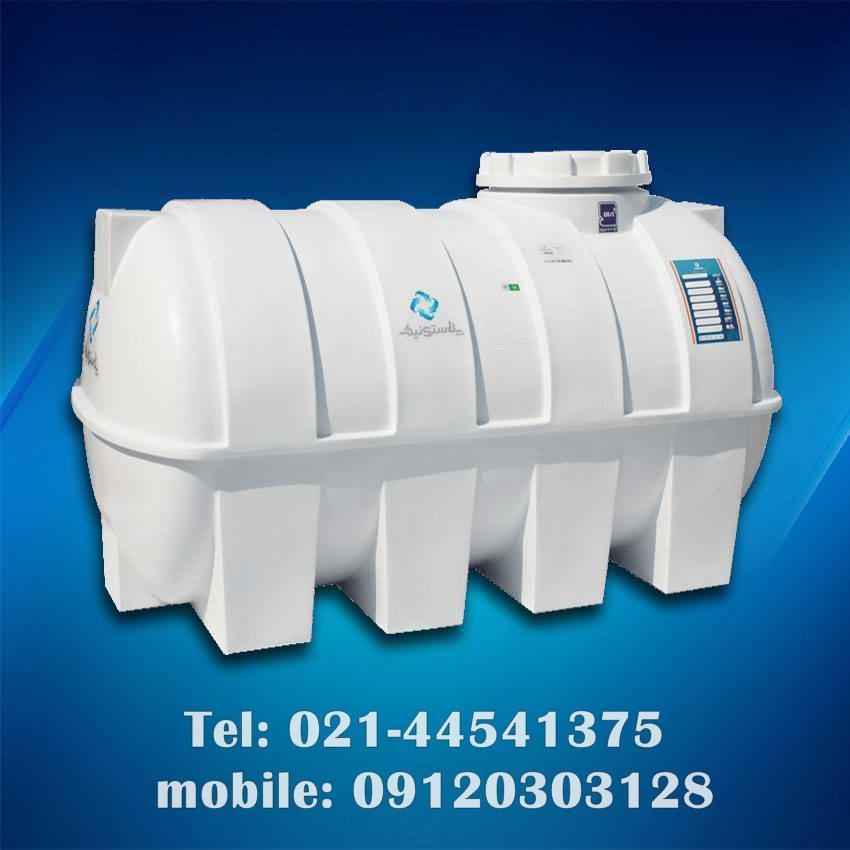 منبع آب پلاستیکی 1500 لیتری