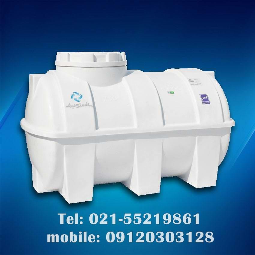 منبع آب پلاستیکی 750 لیتری