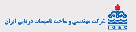 تاسیسات دریایی ایران